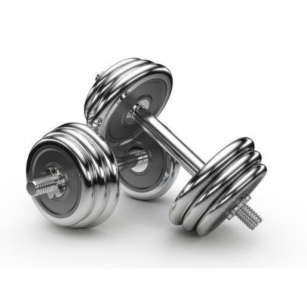 Adjustable Dumbell (15kg)