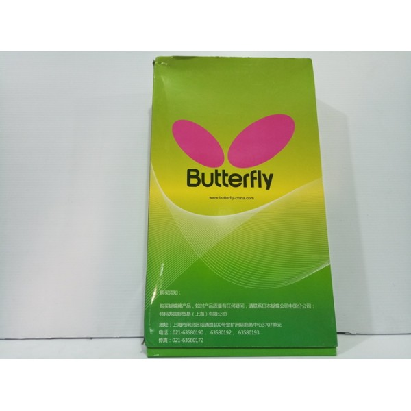 Butterfly Tennis Wood